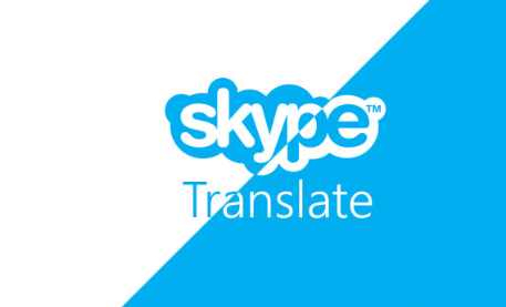 How to Use and Setup Skype Translator In All Your Devices