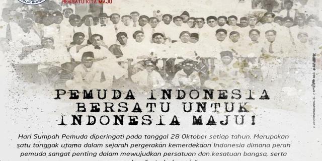 Pemuda Indonesia Bersatu Untuk Indonesia Maju