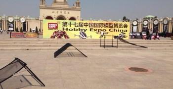 Hobby expo china - infoRC en la feria del RC en Beijing. Galería de fotos.