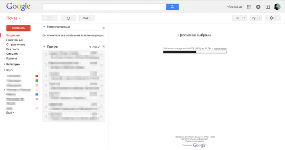 Gmail interfész