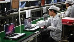 Fabricant d'ordinateur