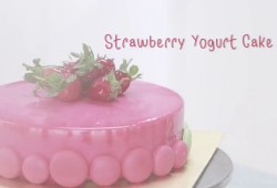 Cara Memasak Kreasi Dapur Ramadhan Resep Strawberry Yogurt Cake ala Chef Chandra