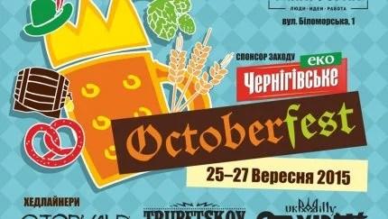 kiev.vgorode.ua
