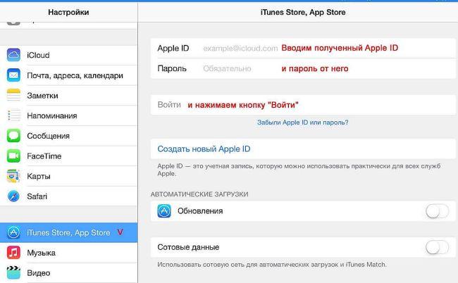 App Storeアカウントを作成します