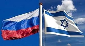 A relação entre Rússia e Israel