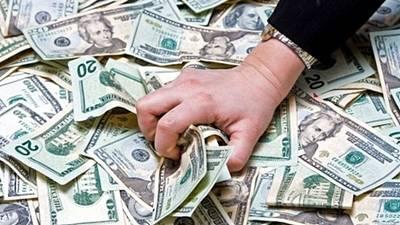 As pessoas mais ricas do mundo