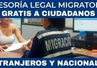 asesoría-legal-migratoria-gratis-a-extrajeros-y-nacionales-ministerio-de-gobierno