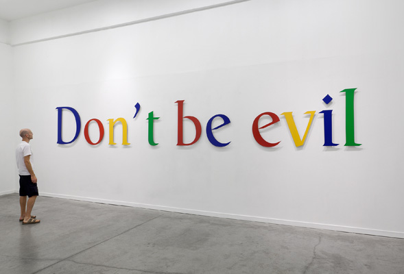 dontbeevil