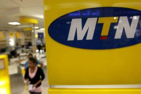 MTN launch 4G service at the coast