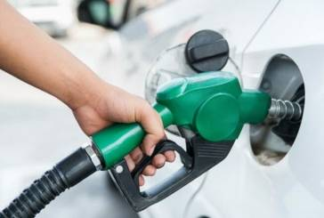 Fuel price will remain unchanged