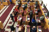 MPs debate ECN appointments
