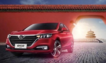 BAIC realiza el lanzamiento del lujoso Sedán D50 con bajo consumo de combustible
