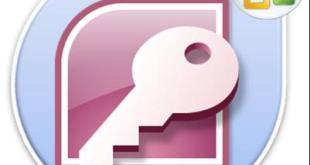 Microsoft Access: una útil herramienta