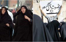 Arabia Saudí considera extremista al feminismo y la homosexualidad en video; recibe críticas y lo elimina