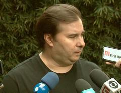 Rodrigo Maia: reforma da Previdência será votada em 2º turno a partir de 6 de agosto
