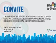 Plano Diretor de Macaíba: Segunda audiência pública acontece em 10 de dezembro
