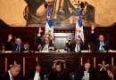 Senado aprueba proyecto ley reduce ganancias de las AFP