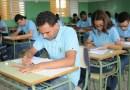 Estudiantes de RD presentan los niveles más bajos de rendimiento, según estudio