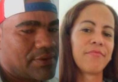 Video: Pareja de esposos muere tras rara enfermedad en SFM