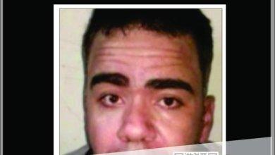Foto de Chefe do tráfico do Jorge Turco (CV) é preso. Comandou a guerra ontem
