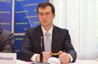 Vsevolod Chentsov