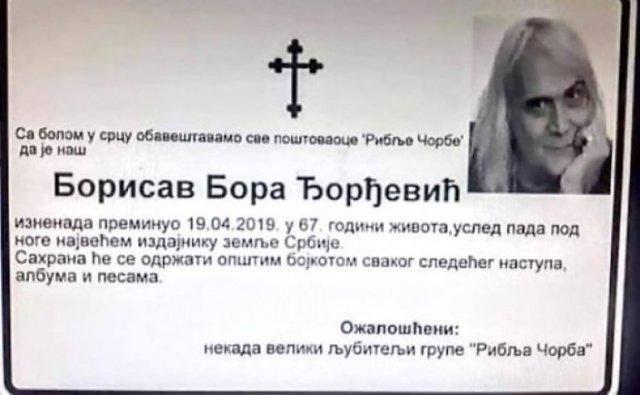 IZDAO SI NAS! U Beogradu objavljuju osmrtnice Bore Čorbe 1