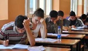 Rezultatet e provimit të maturës, lënda me zgjedhje.