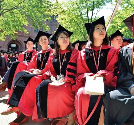 harvard university acceptance rate