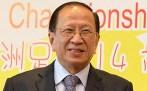 Pui Kwan Kay