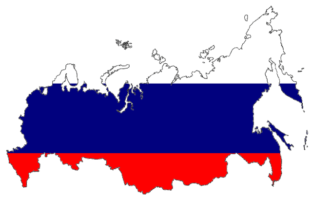 Russia by area forces