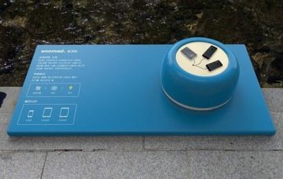 "Info Santai : Powerbank digantikan dengan ""Air"""