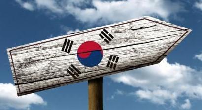 Info Santai: Mungkin Inilah Sebab Mengapa Korea Merupakan Negara Terbaik Di Dunia