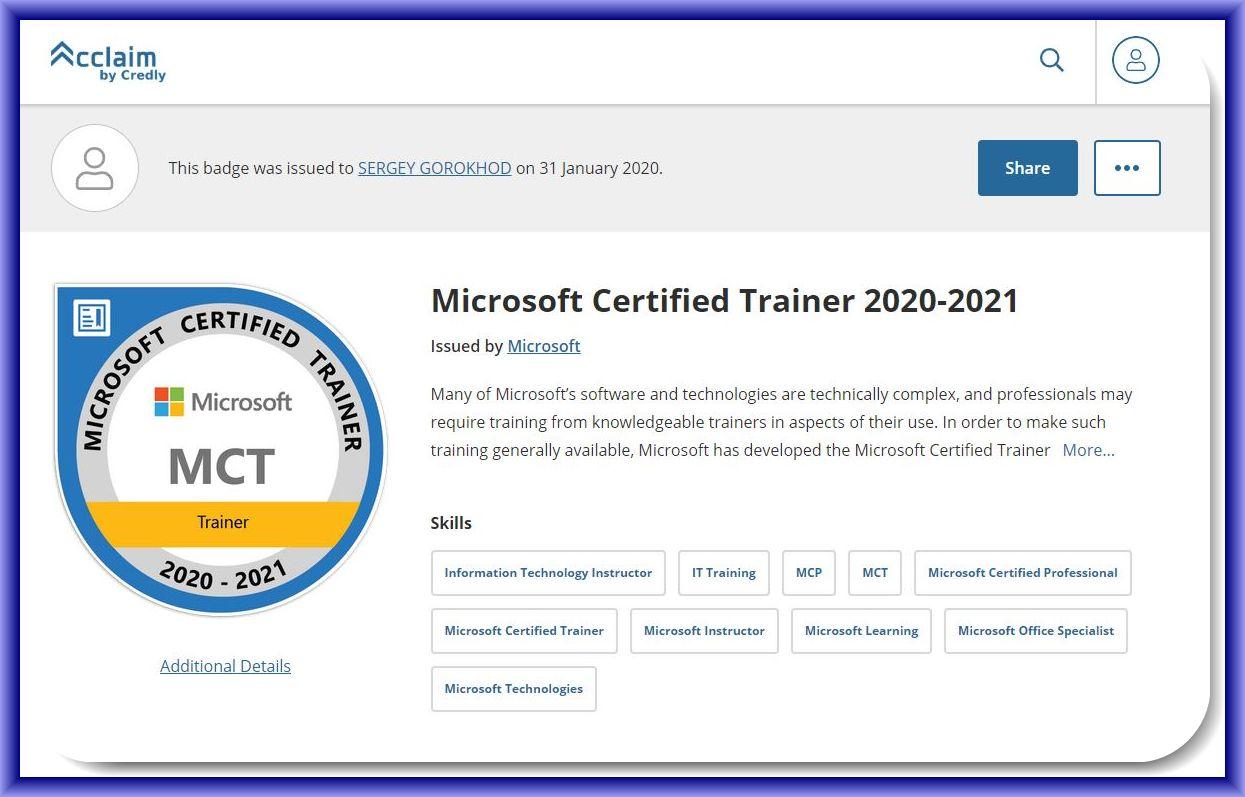 אינפוסק | InfoSec | Advanced IT Learning