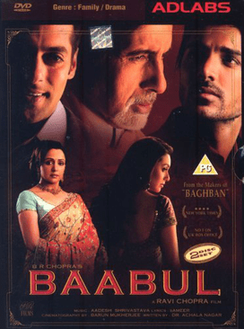 Baabul_salman khan ki film