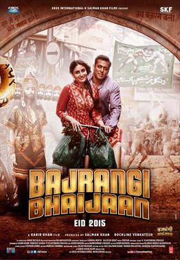 Bajrangi_Bhaijaan Salman Khan ki film