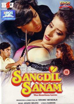 Sangdil_Sanam salman khan ki film
