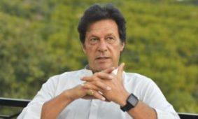 Imran Khan PTI Leader