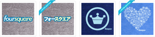 Get Your Foursquare Swag 1