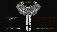 RBG - Full Documentary (Trailer) 2