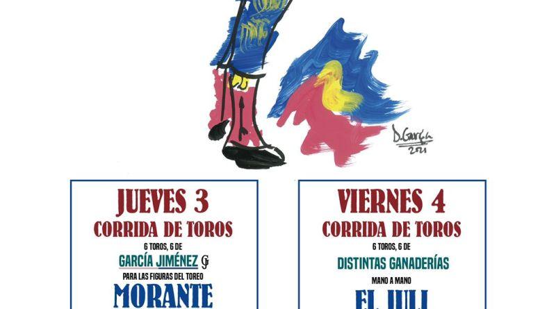 Presentada oficialmente la Feria del Corpus de Granada