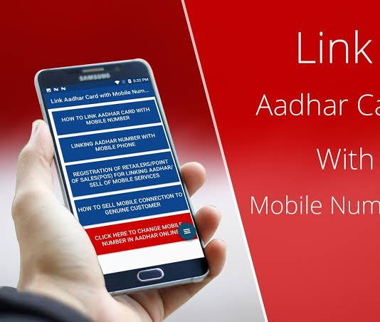 aadhar card link with mobile numberh mobile number