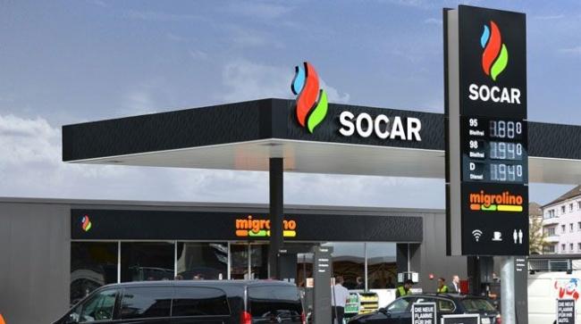Сеть АЗС «SOCAR» ответит по закону за антиармянскую деятельность в Украине