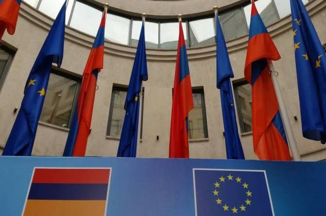 ЕС-Армения
