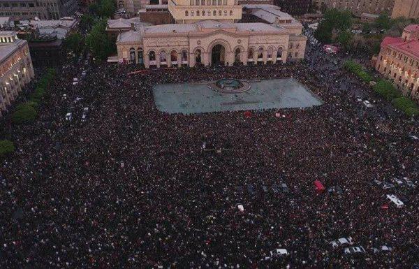 гражданин Армении