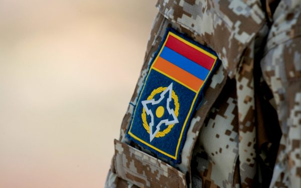Армении обратилось
