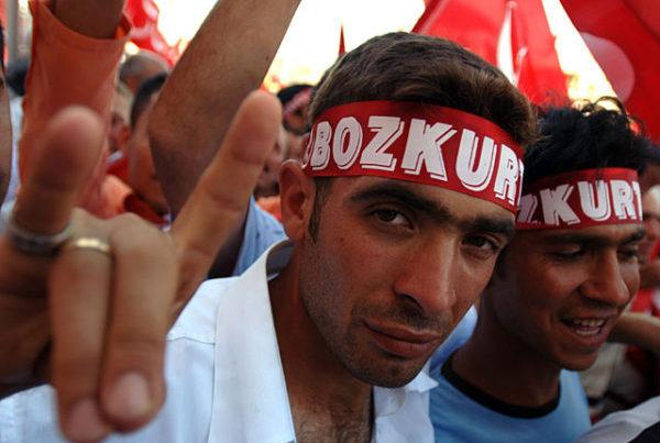 турецкую организацию