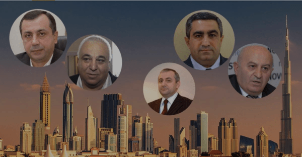 богатых армян