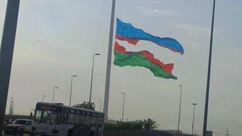 высокий флаг