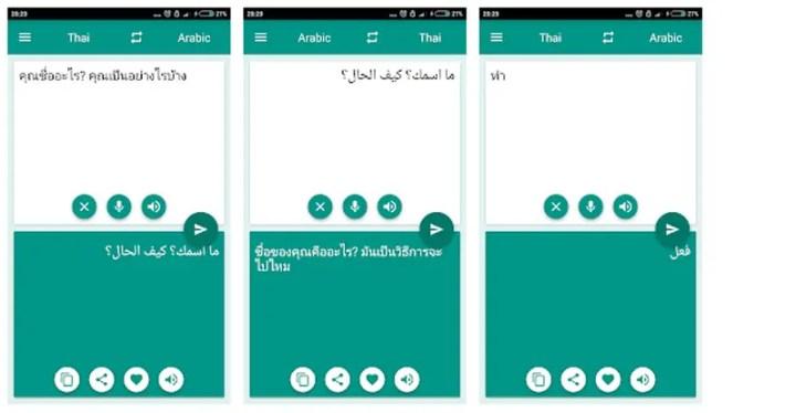 Best Thai Translator App For Android 2021 Arabic-Thai Translator