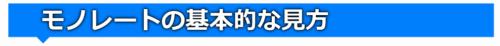 SnapCrab_NoName_2016-1-19_14-33-19_No-00